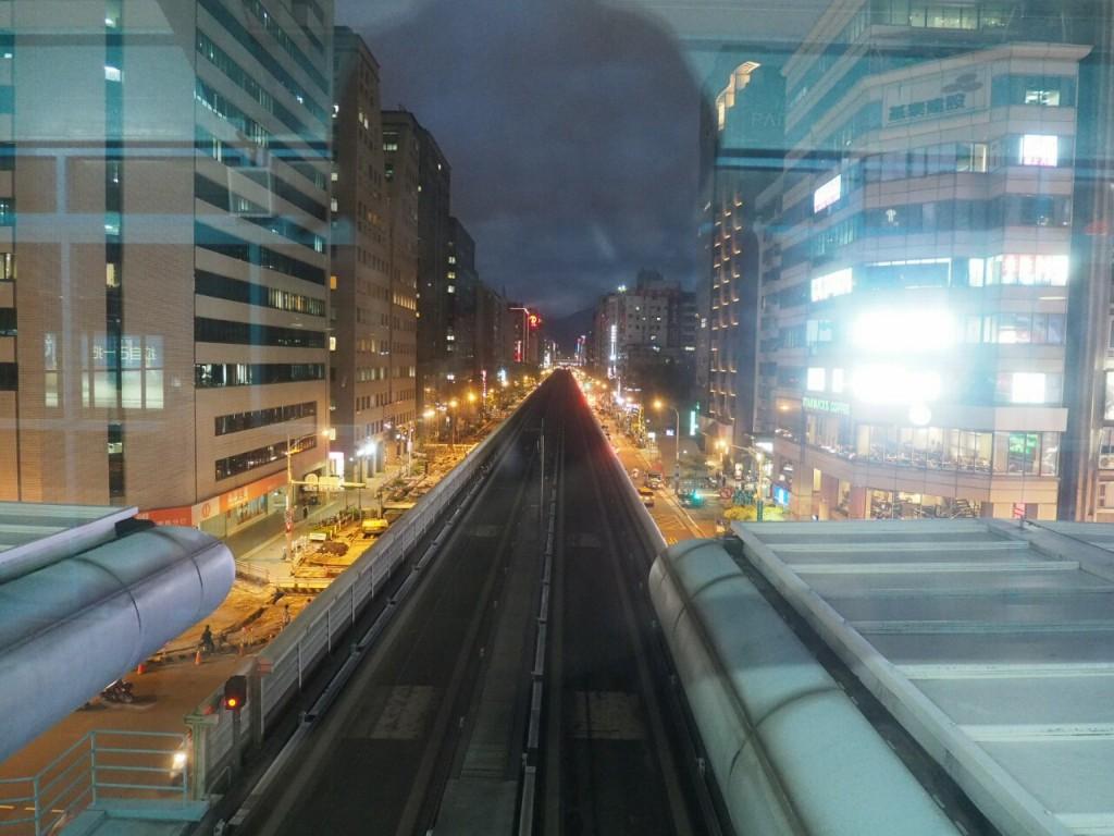 Da'An Station